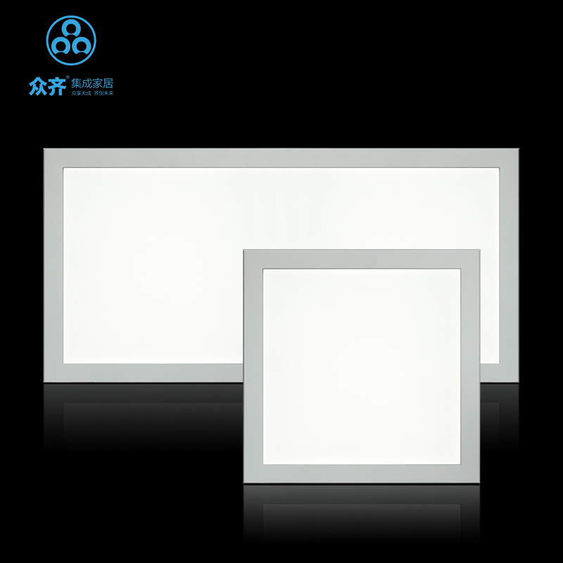 New Style Integrated Ceiling LED Panel Light Is White Anti-Glare Embedded Tablet Lighting Source Manufacturers Direct Selling