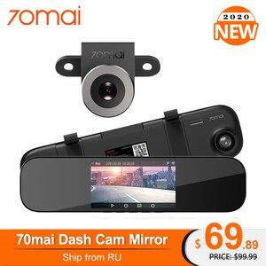 Оригинальный 70mai зеркало заднего вида видеорегистратор Wifi 1600P HD 24H парковочный монитор 70mai видеорегистратор 140FOV заднего вида Автомобильный ...