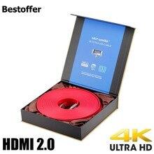 15 м 20 м Высокое качество HDMI кабель Ведущий V2.0 4K * 2K 3D Высокоскоростной аудио линия 1080P Ethernet для HDTV DVD Розничная упаковка