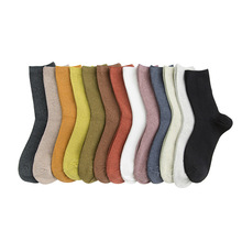5pair/lot New pure color socks womens cotton Striped warm in autumn and winter