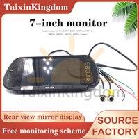 12 ~ 24 V breite spannung 7-zoll-LCD-high-definition umkehrung bild überwachung bildschirm unterstützt Kamera Verbindung