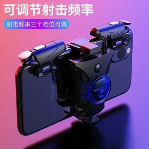 Image 3 - 携帯電話ゲームpubg用ゲームパッドゲームターボ火災ボタン16ショット毎秒L1R1シューターpubgコントローラ