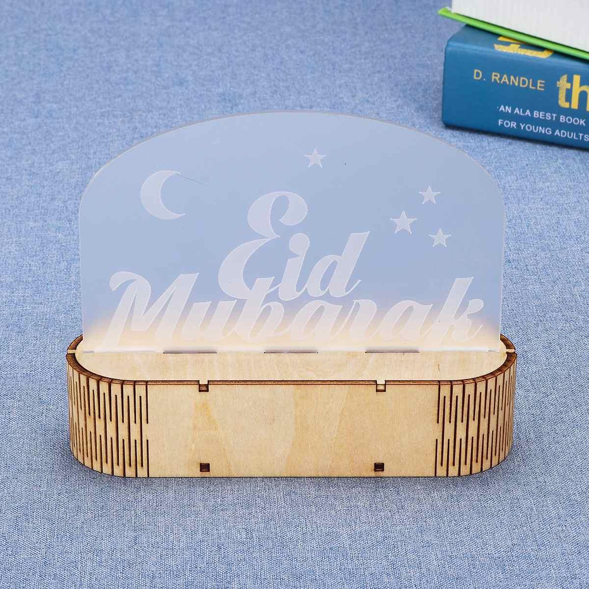 Ramadan LED Holiday Lighting Wooden Arcylic DIY Lamp Festival Decorative Light For Muslim Islam Eid Mubarak Ramadan