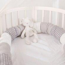 아기 침대 범퍼 안전 긴 베개 Anti-collision 침대 베개 어린이 침대 범퍼 아기 쿠션 범퍼 수호자 룸 장식 YZL009