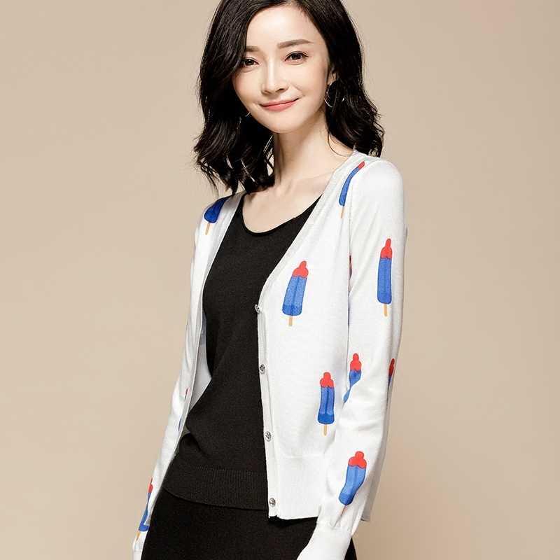 여성 카디건 2020 짧은 니트 스웨터 여성 한국어 귀여운 봄 가을 카디건 여성 탑 스웨터 1200 kj2749