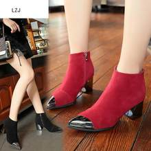 Women High Heels Ankle Boots Pointed Toe Women Autumn Winter Fashion Casual Square Heel Metal Decoration Snow Boots Black Red(China)