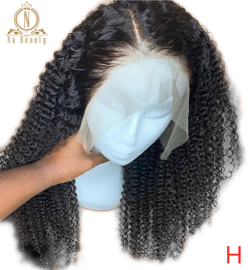Transparent Lace Wig Mongolian Kinky Curly 360 Lace Frontal Wigs Lace Front Human Hair Wigs For Black Women NABEAUTY 150 Density