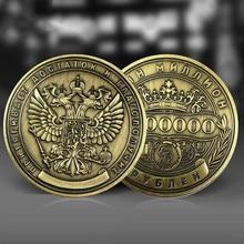 1 шт русский миллионов рубль памятная монета значок тесненого с позолоченные Коллекционные монеты художественный сувенир подарки коллекци...
