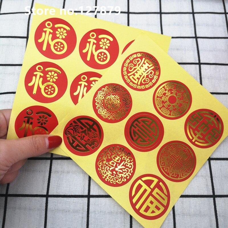 Круглые наклейки «ФУ» в новогоднем китайском стиле, 90 шт., 4 см, изделия ручной работы, Изделия для выпечки, стикер для запечатывания, этикетк...
