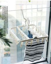 32 Clips Socks Drying Rack Hangers Wardrobe Storage Hanging Folding Laundry Underwear Bra Hanger Foldable