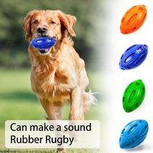 Прочные резиновые игрушки для собак пищащие шарики агрессивных