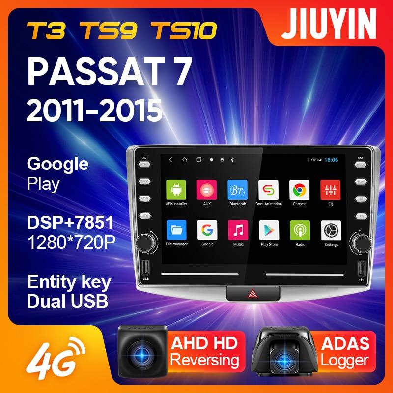 JIUYIN для Volkswagen Passat 7 B7 NMS 2011 - 2015 автомобильный Радио Мультимедиа Видео плеер навигация GPS Android 10 No 2din 2