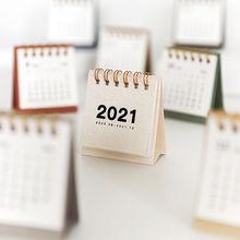 Новинка 2021 милый маленький однотонный календарь в виде рулона