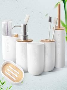 Bathroom-Accessories-Set Toothbrush-Holder Soap-Dispenser Environmentally-Friendly Bamboo