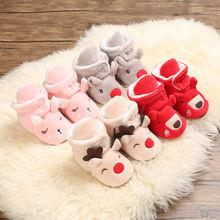 Симпатичная теплая дизайнерская обувь для маленьких девочек