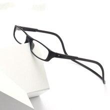 Красочные регулируемые увеличенные Магнитные очки для чтения, для мужчин и женщин, висящие на магнитной шее, перед дальнозоркостью, очки унисекс, черные ZNS20