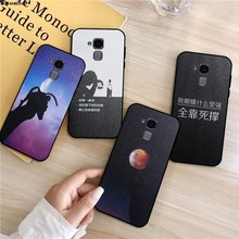 Mutouniao Light #3 Silicon Soft TPU Case Cover For Huawei P8 P9 P10 P20 P30 GR3 P smart Enjoy 7S Lite Plus Pro 2017(China)