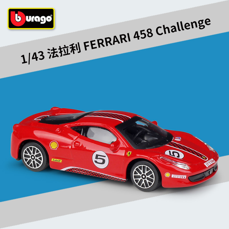 Bburago 1: 43 Ferrari 458 Challenge Alloy Car Model Collection Gift Decoration Toy