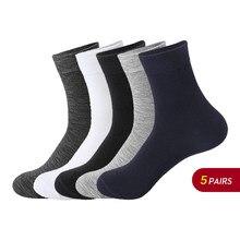 10 pares/lote homens meias de algodão homens marca novo negócio lazer vestido meias masculinas meias de algodão meias longas quentes preto