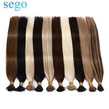 SEGO 0,5 г/локон 100 прядей 16 ''-22'' Remy I Tip Наращивание волос настоящие человеческие волосы кератиновые капсулы предварительно скрепленные наращив...