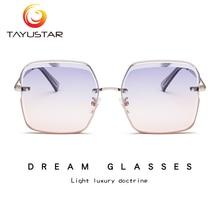 2020 fashion ladies sunglasses retro square glasses merry luxury brand designer high quality UV400 clear sunglasses INS style