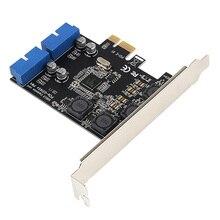 Адаптер 19 20 Pin для настольного компьютера, плата расширения, передняя Внутренняя Материнская плата PCI E к USB 3,0, высокоскоростная дополнительная передача