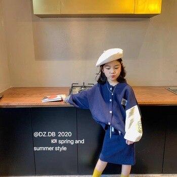 Children's clothing 2020 spring new children's suit children's cardigan bag skirt set of 2 girls children's fashion фото
