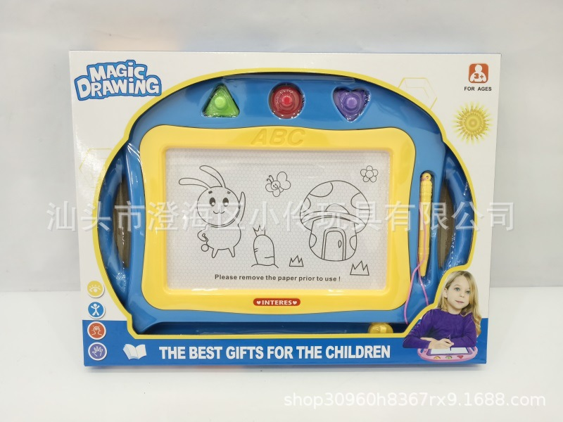 Children Magnetic Drawing Board Baby Black And White Drawing Board Graffiti Drawing Board Infants Teaching Aids Kindergarten Toy