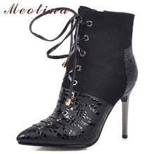 цены Meotina Autumn Ankle Boots Women Zipper Stiletto High Heel Short Boots Zipper Pointed Toe Shoes Lady Winter Black Big Size 33-43