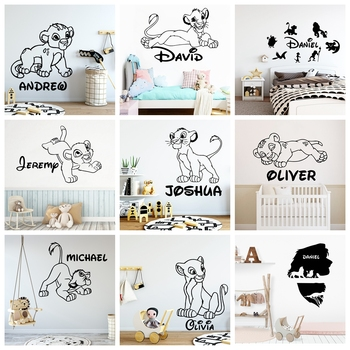 Personalized Art Vinyl Wall Sticker Lion King Custom Name Decals For Kids Room Home Decorative Wallpaper stickers muraux