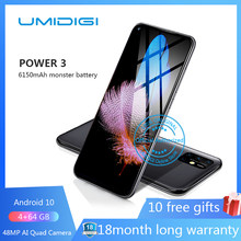 "Umidigi Power 3 6150 MAh 6.53 ""FHD + 4GB Global Versi Helio P60 64GB ROM Quad Kamera android 10 Face ID Smartphone(China)"