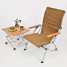 Oxford Cloth Folding Beach Chairs Outdoor Lightweight Seat With Armrests Wild Camping Fishing BBQ Chair Portable Lounge Chairs