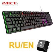 لوحة مفاتيح للألعاب لوحة مفاتيح ميكانيكية تقليد مع إضاءة خلفية لوحة مفاتيح ألعاب روسية سلكية USB RGB لوحات مفاتيح ألعاب للكمبيوتر