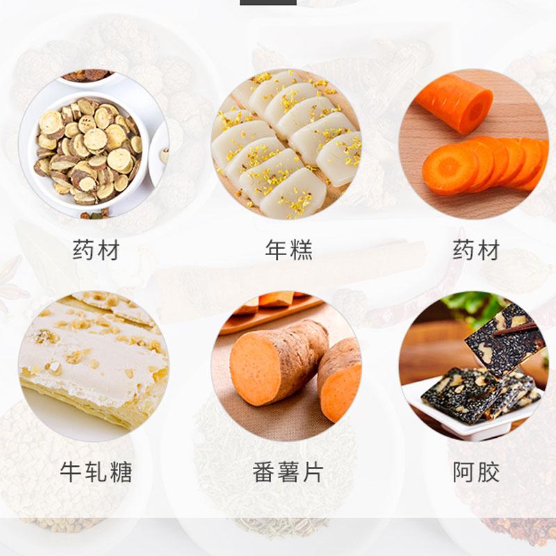 Utensílios de cozimento do cortador de alimentos