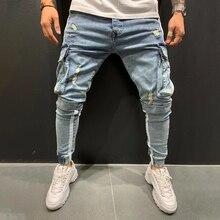 Винтажные мужские джинсы с большими карманами, разорванный гарем, штаны для мужчин, уличная одежда, стильные мужские джинсы с боковыми полосками, джинсовые брюки с дырками, homme D25