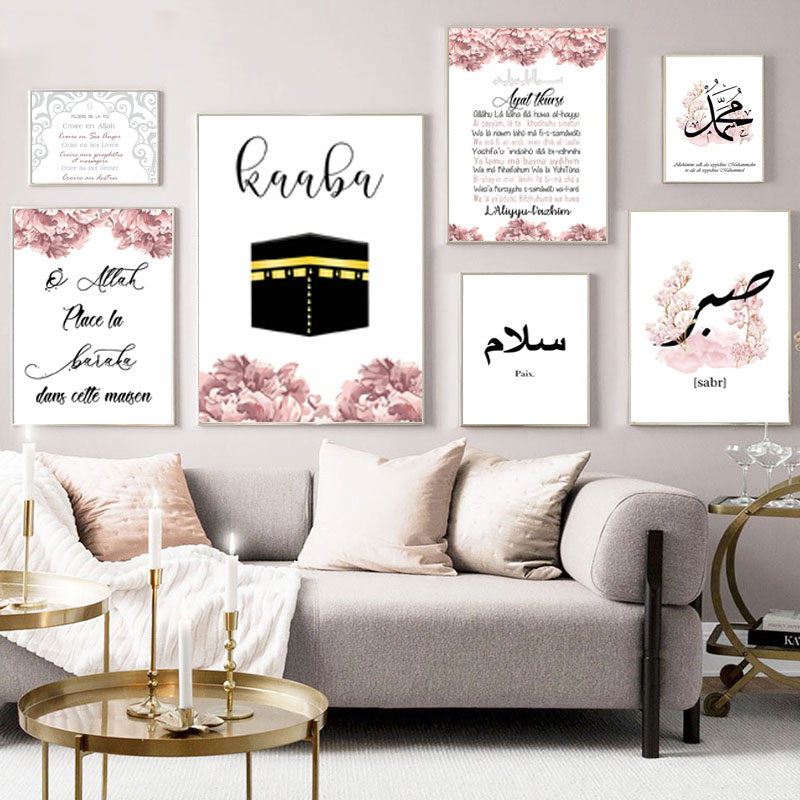 Allah Islamischen Wand Kunst Poster Koran Zitate Leinwand Druck Moslemischen Religion Malerei Dekoration Bild Moderne Wohnzimmer Decor