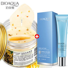 BIOAQUA Gold Osmanthus Eye Mask For Care 80pcs Fine Lines Cream Moisturizing Remover Dark Circle Anti-Puffiness 1/2pcs
