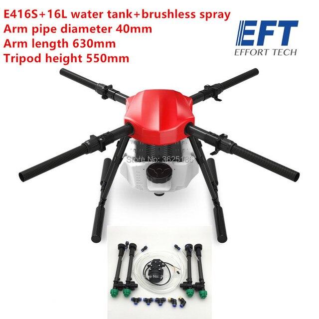 EFT E410S E416S الزراعية رذاذ بدون طيار الإطار 40 مللي متر قطر الأنابيب حزام هواية ث ing X9 نظام الطاقة 2