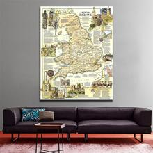 100x150cm Non-woven Spray Painting Map of Medieval England 1979 Edition HD Printed Wall Art Home Decor For Office