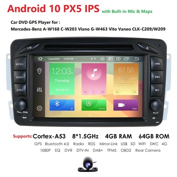 Car Multimedia player Android 10 PX5 2 Din GPS Autoradio For Mercedes/Benz/CLK/W209/W203/W208/W463/Vaneo/Viano/Vito FM DSP DVR image