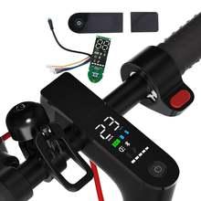 Обновление приборной панели m365 pro для скутера xiaomi с защитной