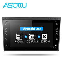 2G+32G 8 core Asottu COB7060 Android 9.0 for OPEL Astra H Meriva Antara Zafira Veda Agila Corsa Vectra car dvd gps navigation(China)