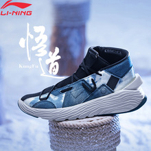 Shoes Sneakers Essence-Lining Basketball Lifestyle Jackie Chan Men AGBQ073 Kung-Fu Leisure