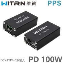 W20 100W Pd Auto Charger Desktop Dual Port Vooc PD3.0 Flash Lading QC4 +
