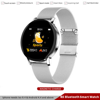 R5 Smartwatch Android Bluetooth Smart Watch Men Women Heart Rate Blood Pressure Fitness Tracker Sports Band VS Q8 Q9 SmartWatch