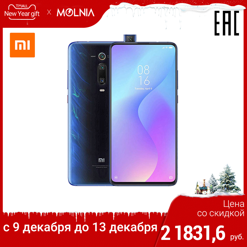 Smartphone Xiaomi Mi 9T 6 GB + 64 GB Sony Camera Narrow Frame Fast Running Game Turbo Mode Powerful Battery Official Warranty