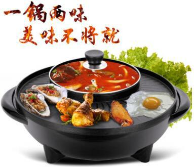 DHS Rinse Roast One-piece Pot Korean Style Multi-functional Electric Hot Pot Electric Grill Ri Yue Shen Pot Large Amount Excelle