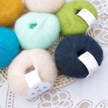 25g/Ball Mohair Cashmere Yarn Shawl Knitting Thread Wool 260M/0.9MM Soft Silk Knitted Baby Sweater Lot 1ply Wholesale Crochet
