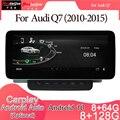 Android 10 Автомобильный мультимедийный DVD стерео радио плеер GPS навигация Carplay авто для Audi Q7(2010-2015) 3G система 2din