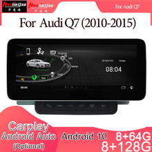 Autoradio Android 10, Navigation GPS, lecteur multimédia DVD, stéréo, système 3G, 2din, pour voiture Audi Q7(2010 – 2015)